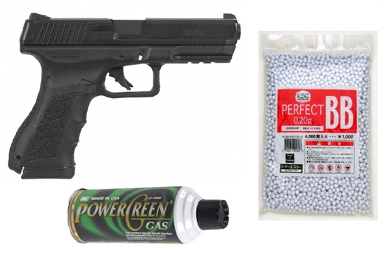 101-00201, Starter Package - KWA ATP Full Metal NS2 Green Gas Airsoft Pistol Version 2, Pistol, Airsoft, KWA, ATP, Full Metal,