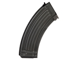 Valken 520 Rounds Flash Magazine - AK Series - (69325)