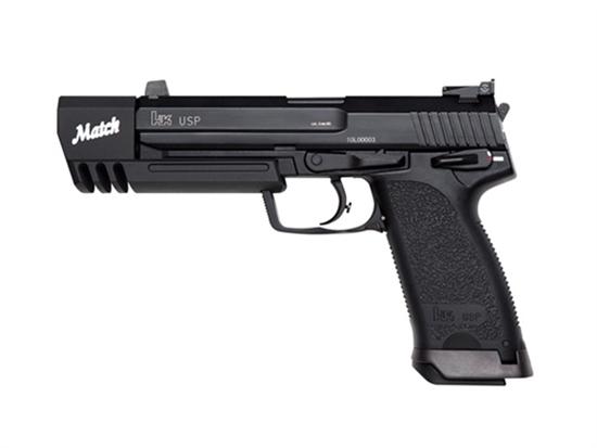 101 00531 Kwa H Amp K Usp Match Airsoft Pistol Ns2 Gas