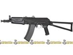 KWA AKG-74SU Full Metal Gas Blowback GBBR Airsoft Carbine
