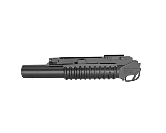 M203 Barrel Mounted Grenade Launcher w/Grenade